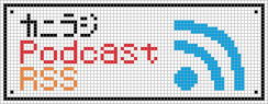 podcast0.png